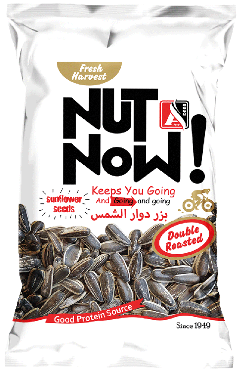 SALTED SUNFLOWER SEEDS<br/>175g*12 PCS